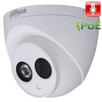 IP видеокамера Dahua DH-IPC-HDW4830EMP-AS-0400B