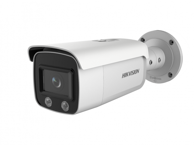 IP видеокамера Hikvision DS-2CD2T27G1-L (4mm)